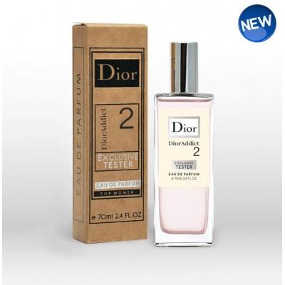 Парфум-тестер Christian Dior Adict II  70 ML